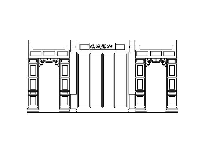 6套中式屏风图块(CAD)