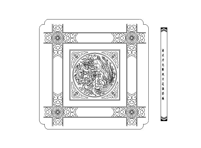 6套清式天花板彩画图块(CAD)