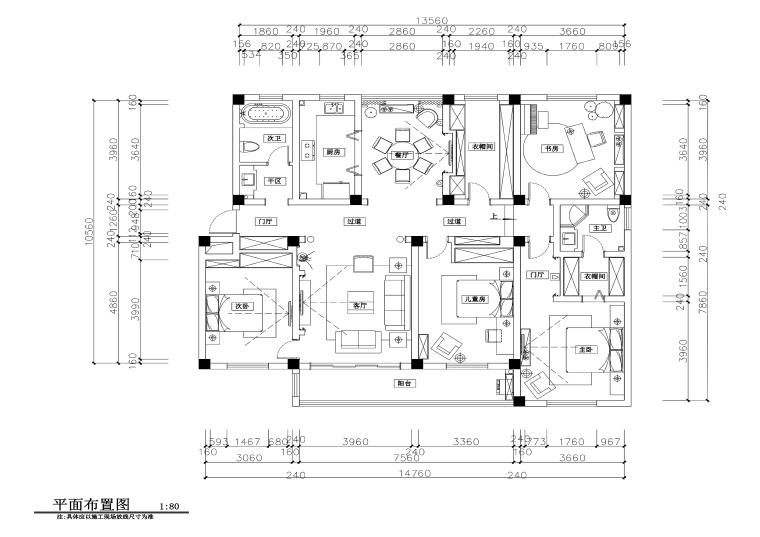新能源新城市花园200平四居室住宅装修图纸