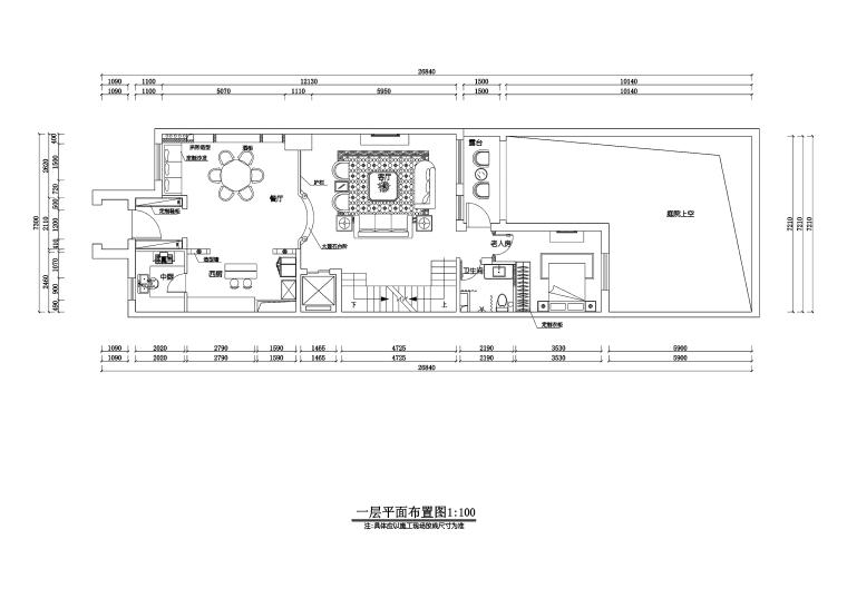 四居室欧式风格住宅装修施工图+效果图