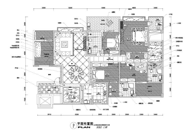 三居室大平层私人住宅装修施工图+效果图
