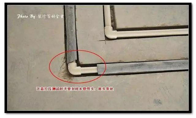到位了!室内水电安装施工标准做法_14