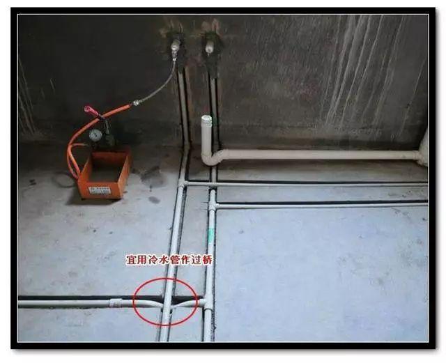 到位了!室内水电安装施工标准做法_13