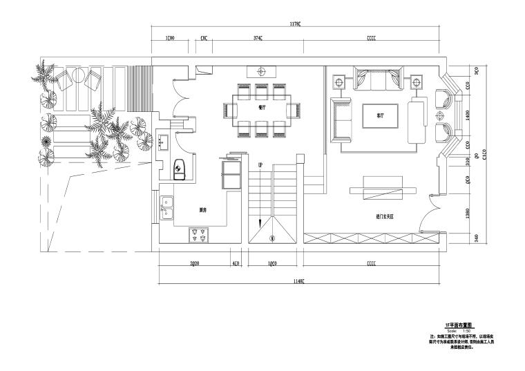 三层美式风格私人住宅装修施工图+效果图