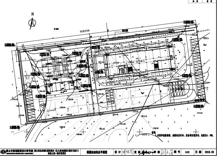 土地一级开发项目施工图(含招标文件)