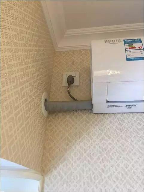 到位了!室内水电安装施工标准做法_2