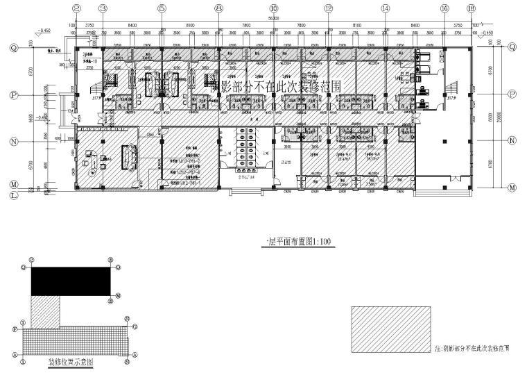 盘州刺梨循环综合利用建设项目宿舍楼装修