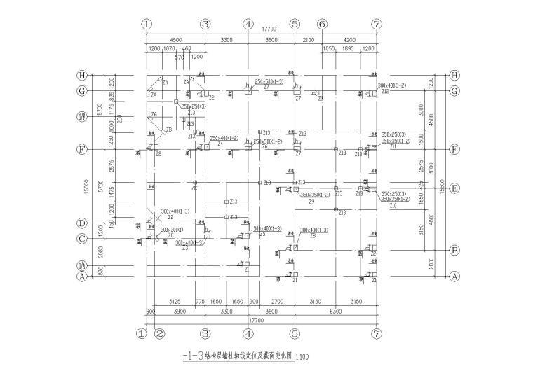 三层独栋别墅结构施工图纸