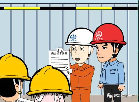 模板支撑体系10大方面安全设置要求,详细!_26
