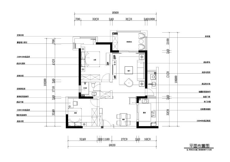 两居室私人住宅室内装修施工图+效果图