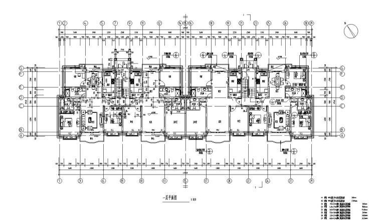 多层住宅楼建施户型设计图