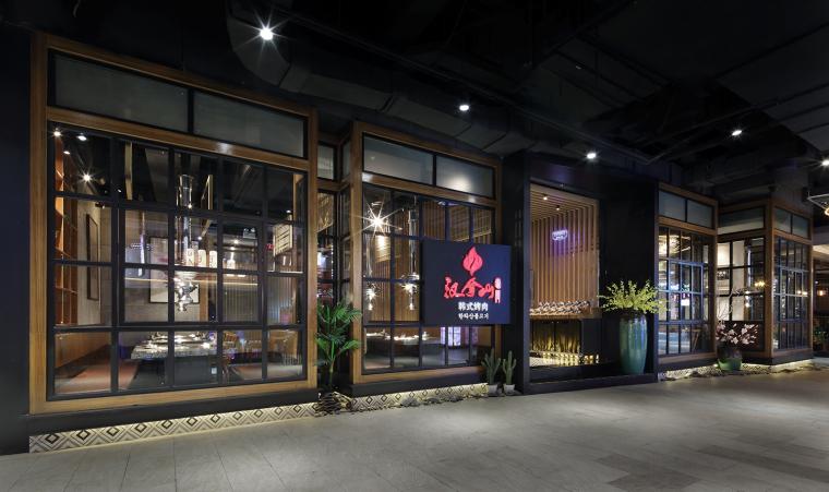 餐饮空间设计:汉拿山韩式烤肉