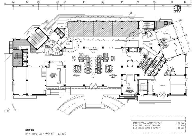 [辽宁]大連凱賓斯基大酒店部分工程施工图