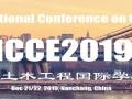 邀您参加第六届土木工程国际学术会议