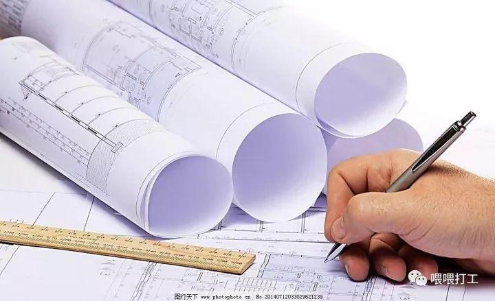 如何进行施工项目成本分析_2