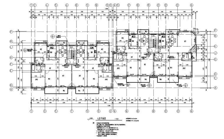 经典多层住宅户型设计图