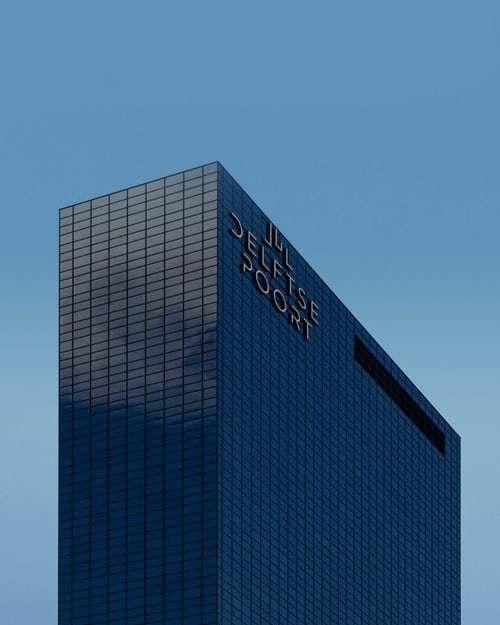 [成都]银行办公楼装饰工程监理大纲(90页)
