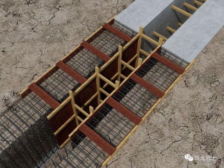 800厚地下连续墙施工方法及质量检测_6