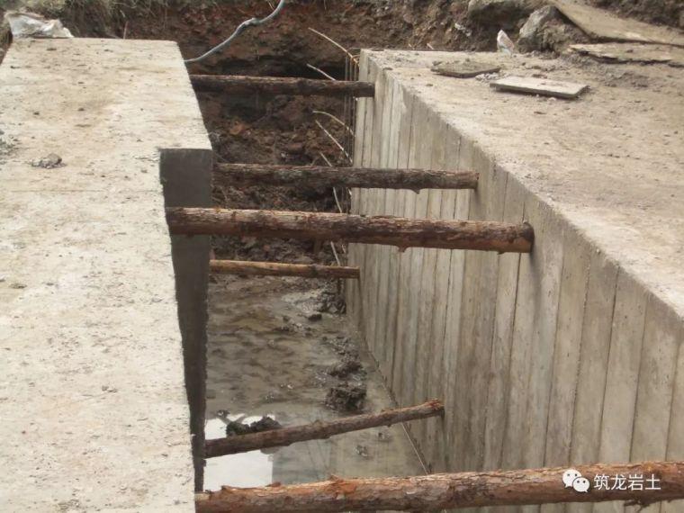 800厚地下连续墙施工方法及质量检测_8