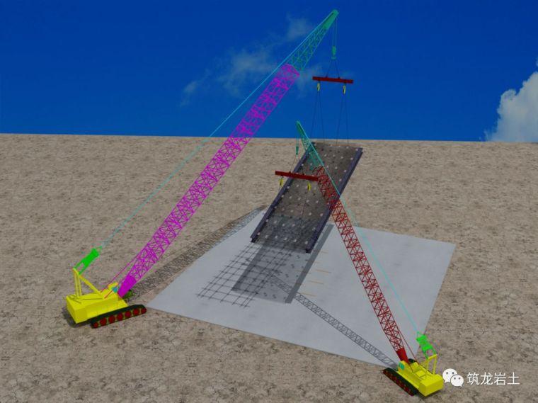 800厚地下连续墙施工方法及质量检测_30