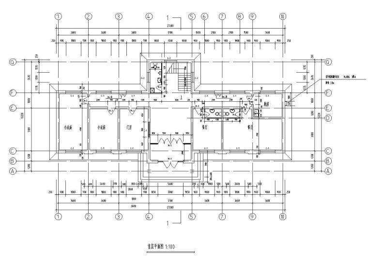 长27.2米宽13.22米4层法院办公楼建筑施工图