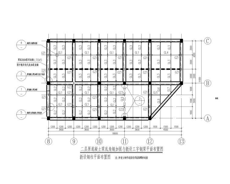 某公建钢框架结构加固施工图(CAD)