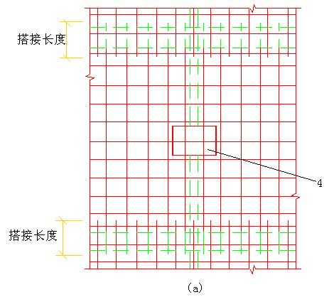 清华科技园创新中心工程地下室施工组织设计