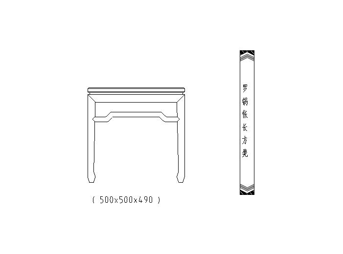常用中式家具图块建筑CAD