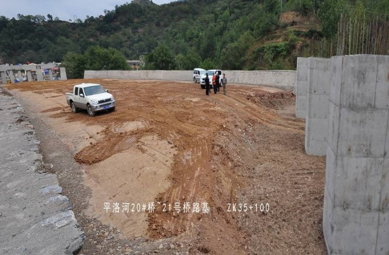 路基工程、桥涵背回填施工技术要求