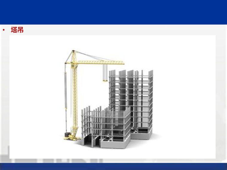 工程典型安全质量事故案例分析!附100页PPT_91