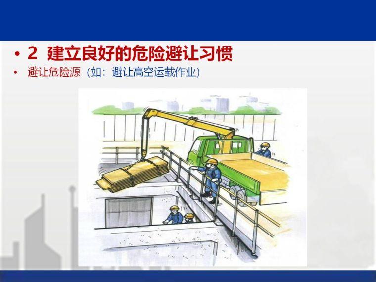 工程典型安全质量事故案例分析!附100页PPT_94