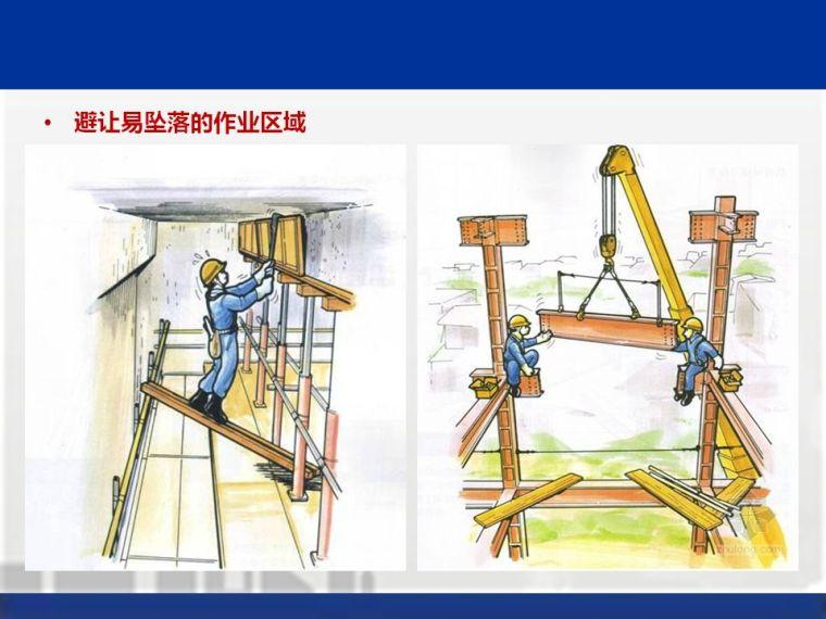 工程典型安全质量事故案例分析!附100页PPT_95