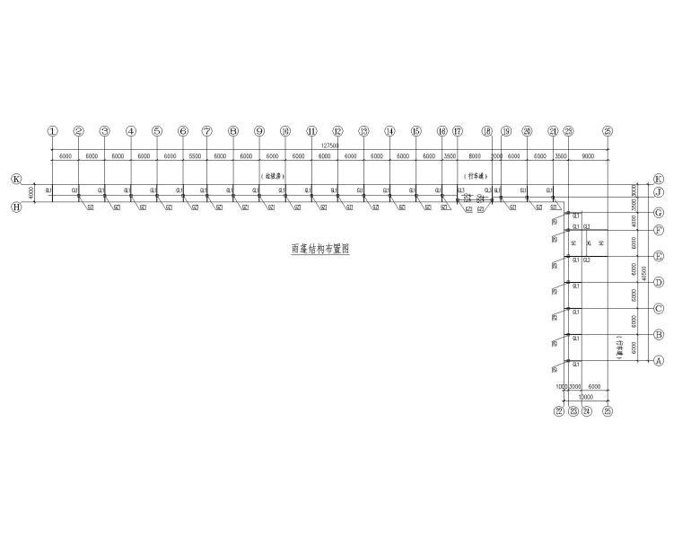 某刚架钢结构雨蓬施工图(CAD)