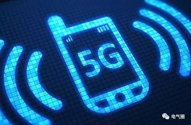 5G与电力的那些事儿!又有了哪些新合作
