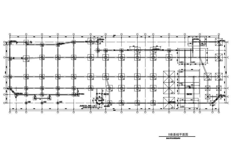 D座基础平面图