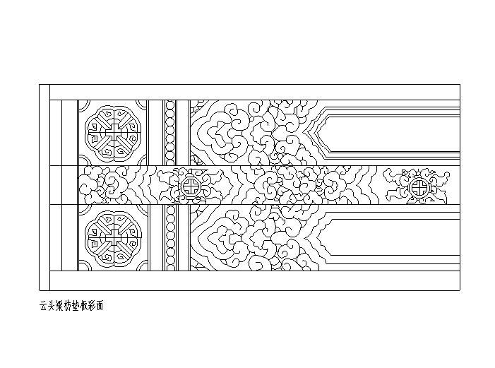 明清式建筑彩画纹样图块(CAD)