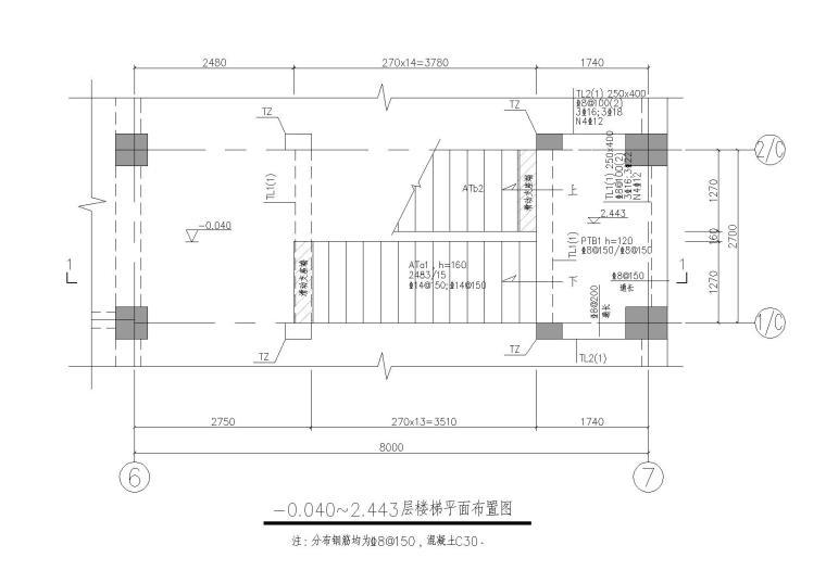 某医药项目厂房生产车间结构施工图