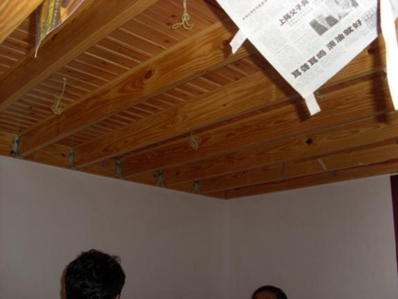 钢筋混凝土楼板及楼地面构造