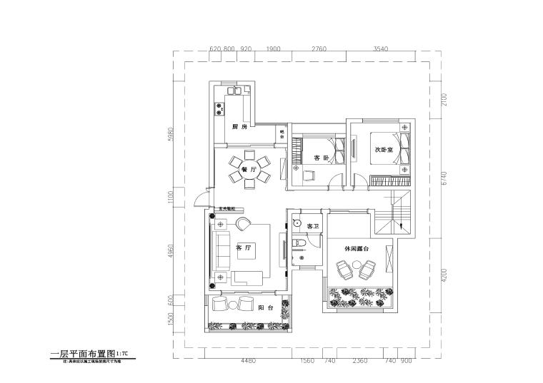 欧式风格四居室住宅装修施工图+效果图