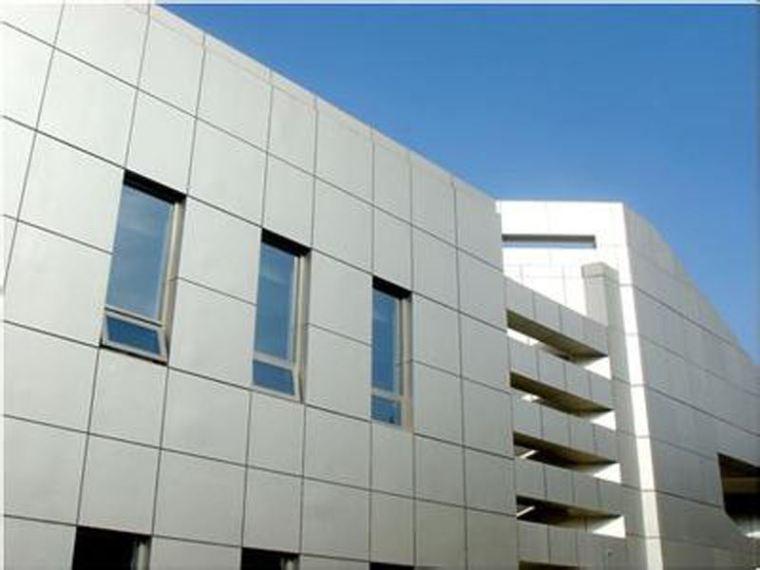 铝板幕墙安装标准化工艺(含图)