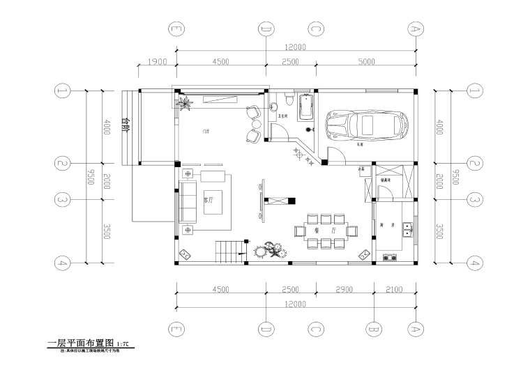 豪华一居室私人住宅装修施工图+效果图