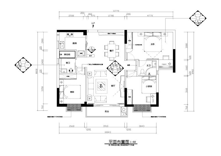 107平简欧风格私人住宅室内装修施工图