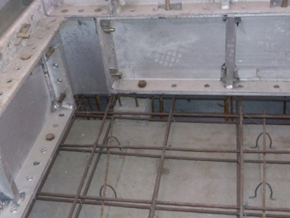 碧桂园·龙城天悦项目混凝土工程技术交底