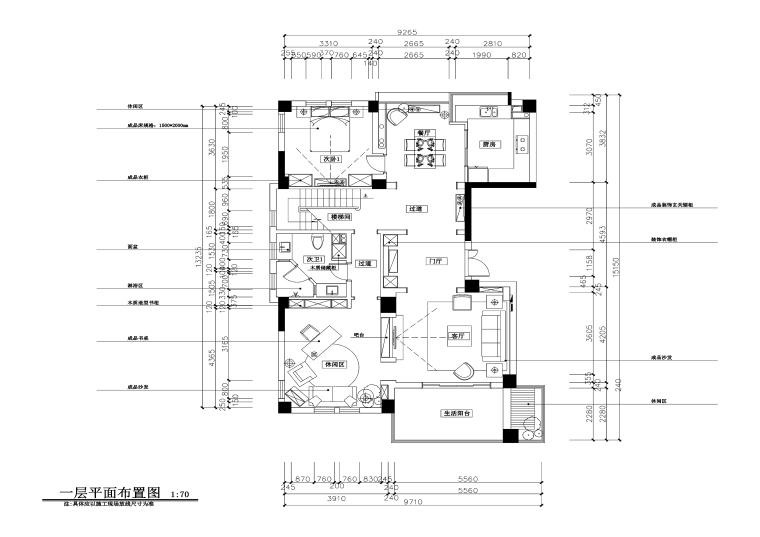 253平美式风格五居室住宅装修施工图+效果图
