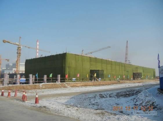建筑工程冬期施工要求及注意事项