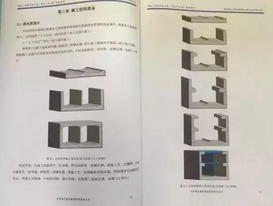 BIM技术在北京地铁七号线的实际运用_13