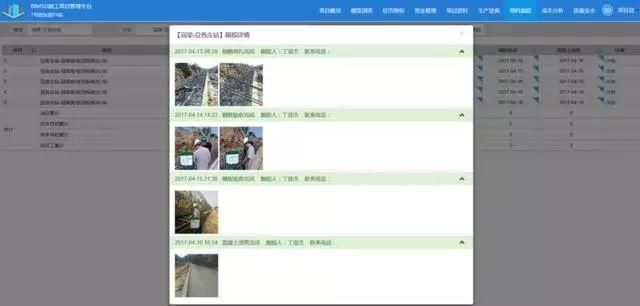 BIM技术在北京地铁七号线的实际运用_19