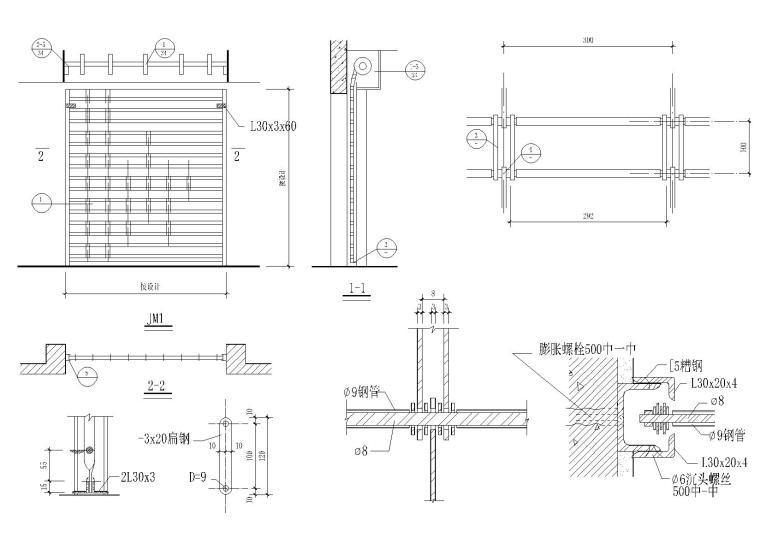 铁栅门节点详图(异型铁栅门,人防铁栅等)