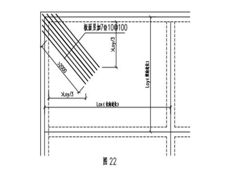 三层框架结构厂房结构施工图