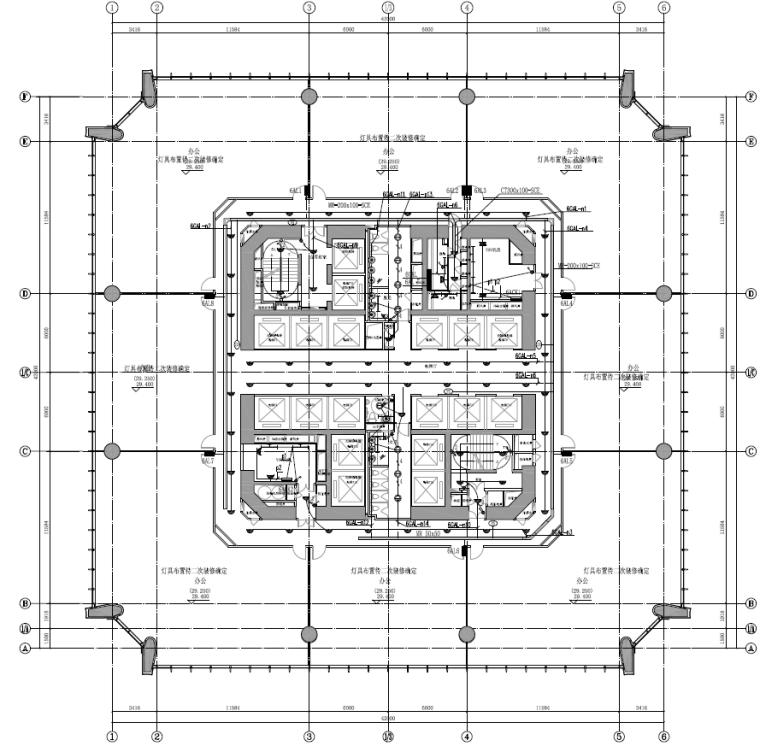 广东某证券公司超高层智能办公楼电气施工图